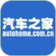 汽车之家for iPhone苹果版6.0(资讯平台)