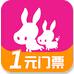 驴妈妈旅游(地图旅游) v7.1.5 for Android安卓版