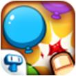 气球派对for iPhone苹果版6.0(休闲益智)