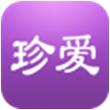 珍爱for iPhone苹果版7.0(婚恋相亲)