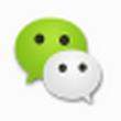 石青微信营销大师 1.2.6.10(微信推广工具)