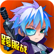 天天枪战for iPhone苹果版6.0(竞技射击)