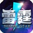 雷霆装甲for iPhone苹果版5.1(坦克争霸)