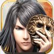 古龙群侠传for iPhone苹果版6.0(武侠卡牌)