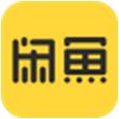 闲鱼for iPhone苹果版6.0(闲置专转卖)