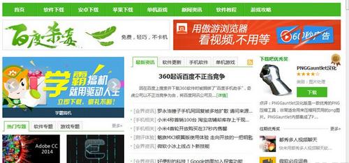 火狐浏览器Firefox 40.0.2 (火狐下载)官方中文正式版 - 截图1