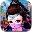 天天当新郞for iPhone苹果版6.0(Q版武侠)