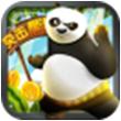 熊出没突击for iPhone苹果版5.1(益智拼图)