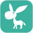 微驴儿for iPhone苹果版7.0(旅游助手)