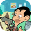 爱搞笑的憨豆先生for iPhone苹果版5.1(益智翻图)