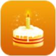 生日管家for iPhone苹果版6.0(生日提醒)