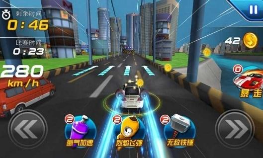 酷跑飞车(驰骋都市) v1.0.1 for Android安卓版 - 截图1