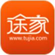 途家for iPhone7.0(酒店助手)