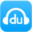 百度音乐for iPhone6.0(音乐播放器)