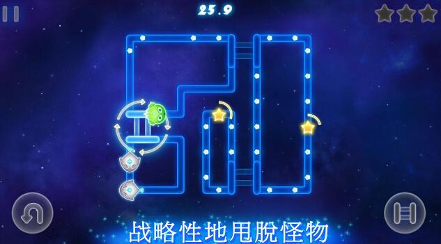 荧光怪物(迷宫生存) v1.32 for Android安卓版 - 截图1