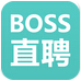 Boss直聘(求职招聘) v3.3 for Android安卓版