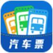 畅途网汽车票for iPhone5.0(车票预订)