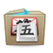 QQ五笔输入法 V2.2.322.400官方正式版(qq五笔输入法2014)
