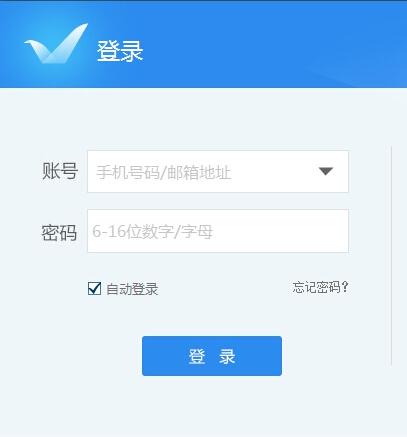 闪记云记事电脑版 V1.0.0.4官方版(记事本) - 截图1