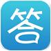 答疑君(阅读教学) v2.0.0 for Android安卓版