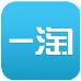 一淘(掌上购物) v6.0.5 for Android安卓版