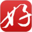 好教育平台for iPhone6.0(教育培训)