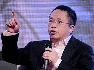"""奇虎360董事长:""""互联网+""""和""""+互联网""""是两个概念"""