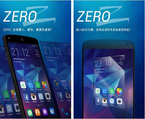 ZERO桌面(掌上桌面) v2.6.8 for Android安卓版 - 截图1