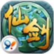 斩仙传奇for iPhone6.0(修仙策略)