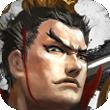 大皇帝OL for iPhone6.0(三国争霸)