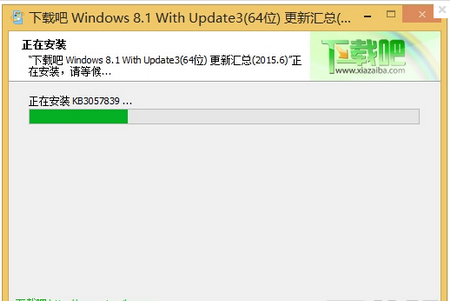Windows8.1 With Updata3补丁包 2015.9(Win8.1补丁64位) - 截图1