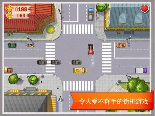 公路之旅(城市飞车) v2.0.0 for Android安卓版 - 截图1