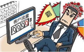 曝中国电信将下月推流量不清零业务