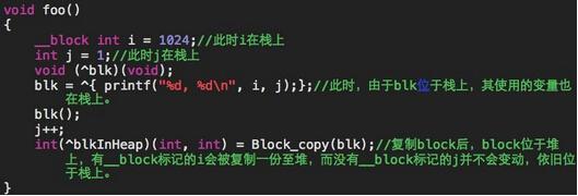 iOS开发:Block基础介绍和内存管理