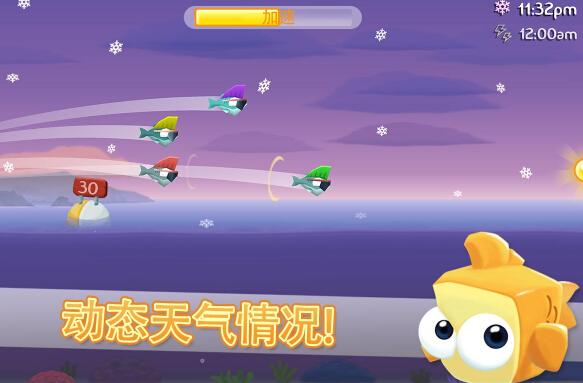 空中飞鱼(鱼友敢死队) v1.2.8 for Android安卓版 - 截图1