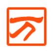 万能五笔输入法2015 V9.6.1.1官方版(五笔输入法)