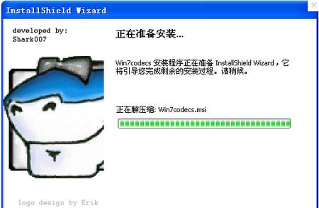 Win7codecs V5.4.4多国语言版(Win7解码包) - 截图1