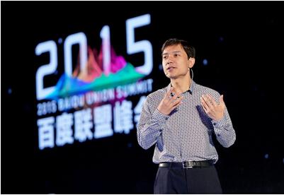 李彦宏:老外不懂中国O2O 百度未来不止于搜索