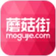 蘑菇街for iPhone7.0(女性购物)