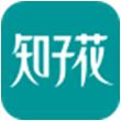 知子花教育for iPhone6.0(心智教育)