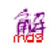 木头MD5SHA高级解密器 V3.5.0免费版(解密工具)