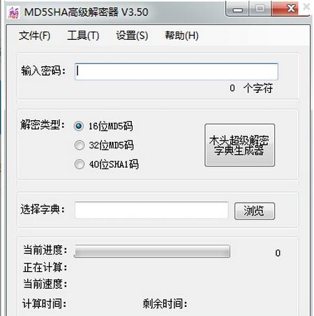 360系统重装大师 V5.0.0.1005官方版(重装系统软件) - 截图1