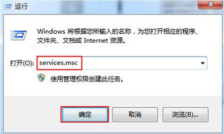 """在运行窗口输入""""services.msc""""命令"""
