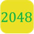 2048中文版for iPhone6.0(益智消除)