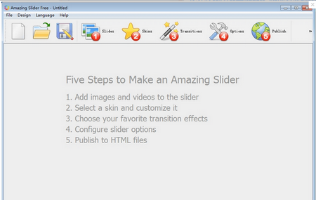 Amazing Slider V5.6官方下载(网页制作软件) - 截图1