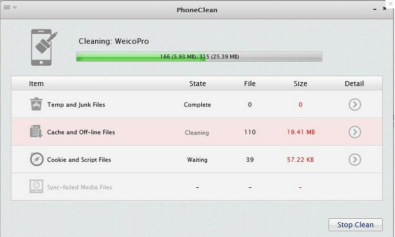 PhoneClean 3.8.0 官方免费版(iOS设备清理工具) - 截图1