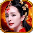 新征途for iPhone5.0(国战策略)