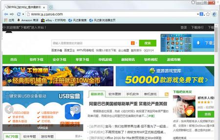 风之影浏览器 V5.0.5.0中文版(免费浏览器) - 截图1
