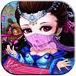 天天当新郞for iPhone5.0(Q版武侠)