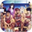 灌篮高手for iPhone5.0(益智翻图)